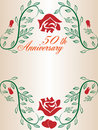 50th wedding anniversary border Stock Image