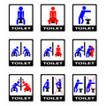 6  funny toilet sign Royalty Free Stock Photos