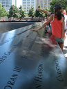 9-11 memorial Royalty Free Stock Photos