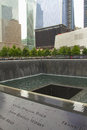 9/11 Memorial at Ground Zero (NYC, USA) Stock Photo