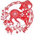 Año chino de lucky sheep lamb Foto de archivo libre de regalías