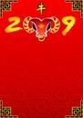 Año Nuevo chino de la Bull 2009 Foto de archivo