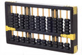 Abacus calculator Royalty Free Stock Images