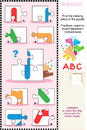 Abc learning educational puzzle letter i ice cream what s missing visual to learn with fun the letters of english alphabet is for Royalty Free Stock Photos