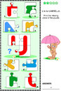ABC learning educational puzzle - letter U (umbrella) Royalty Free Stock Photo