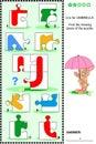 ABC learning educational puzzle - letter U (umbrella) Royalty Free Stock Photo