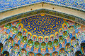 Abdul Aziz Madrassah Fresco in Bukhara Royalty Free Stock Images