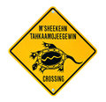 Aboriginal turtle crossing sign. Stock Photos