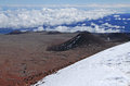 Above the clouds on mauna kea summit hawaii big island Stock Image