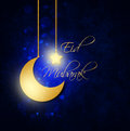 Abstract background for eid mubarak festival dark blue Royalty Free Stock Images