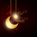 Abstract background with eid mubarak greeting for ul adha festival Royalty Free Stock Photos