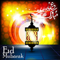 Abstract celebration card design for ed mubarak the holy month of islam Stock Images