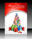 Abstract christmas flayer card with explode stars Stock Photography