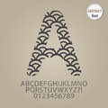 Abstract fish scale alphabet and digit vector set of Stock Photography