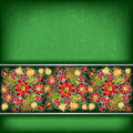 Abstract grunge background with spring floral orna green red ornament Royalty Free Stock Photo