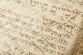 Abstract image of Judaism concept with closeup text in hebrew from the passover haggadah Royalty Free Stock Photo