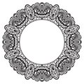 Abstract ornate frame. Element for design Royalty Free Stock Photo