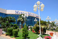 Abu dhabi marina mall shopping center entrance a large on march in uae is dhabis premium and Stock Image
