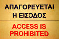 Access is prohibited sign in greek and english language the board of the sign old and also dirty giving a feeling of retro Stock Photography