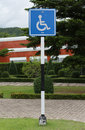 Accessibility sign wheelchair in the park Stock Images