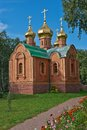 Achairsky monastery convent in the name of the holy cross a convent located in the village achair omsk region Royalty Free Stock Photo