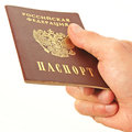 Acquisition of russian citizenship and handing passports Royalty Free Stock Photo