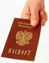 Acquisition of russian citizenship and handing passports Stock Photography