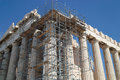 Acropolis Royalty Free Stock Photography