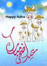 Adha Eid Royalty Free Stock Photo