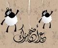 Adha Eid