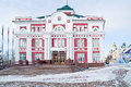 Administrative building city hall saransk the facade of the Stock Photo