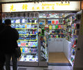 Advance telecom shop in hong kong located kwai chung plaza mainly sells mobile accessories Royalty Free Stock Photo