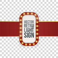 Advertising Banner realistic Template with Lamps