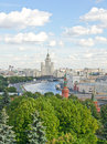 Aerial view of Moscow, Russia Royalty Free Stock Images