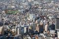 Aerial view Tokyo city downtown residence area Royalty Free Stock Photo