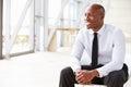 African American businessman looking away, horizontal Royalty Free Stock Photo