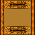 African background with pattern and symbol there is abstract ethnic Royalty Free Stock Photo