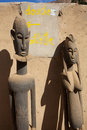African mask artwork dogons sculptures in mali made in wood Stock Photo