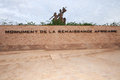 African Renaissance Monument, Dakar, Senegal Royalty Free Stock Photo