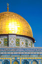 The afternoon sun shines on the golden Dome of the al Aqsa Mosqu Royalty Free Stock Photo
