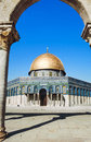 The afternoon sun shines on the golden Dome of the Rock Royalty Free Stock Photo