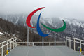 Agitos sochi russia mar the emblem of the paralympic games in olympic village ski resort rosa khutor krasnaya polyana venue of the Royalty Free Stock Photos