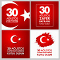 30 Agustos Zafer Bayrami. Translation: August 30 celebration of victory and the National Day in Turkey