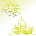 Aidilfitri greeting card Stock Image