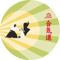 Aikido illustration men are occupied with on a yellow background Royalty Free Stock Photos