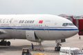 Air china Immagine Stock
