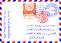 Air mail envelope with ottoman stamps and l Stock Photo
