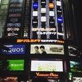 stock image of  Akihabara center