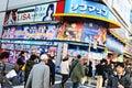 Akihabara, Tokyo Royalty Free Stock Image