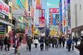 Akihabara , tokyo , japan Royalty Free Stock Photo